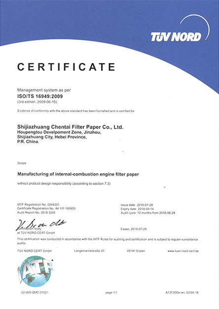 Chentai filter paper ISO/TS 16949