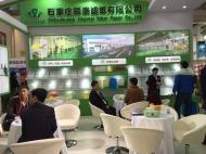 Chentai filter paper in Beijing Auto parts Exhibition 2015