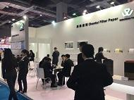 The successful of our exhibitions about nanofiber filter media